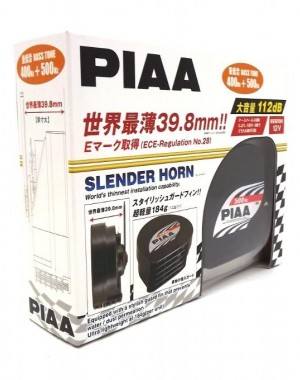 DUAL-TONE SLENDER HORN KIT 400Hz/500Hz (TWIN PACK)